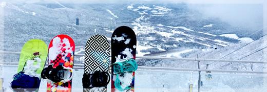 スキー場 × 群馬県