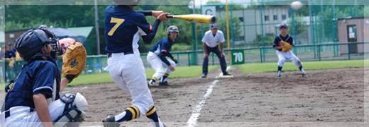 野球場 × 佐賀県