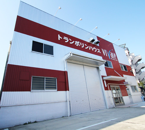 トランポリンハウスvivace滝ノ水店