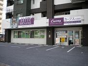 カーブス沖縄中城