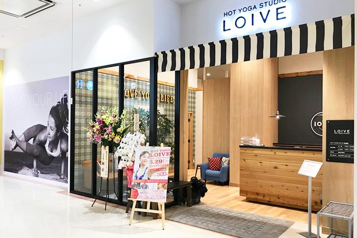 ホットヨガスタジオ loIve(ロイブ)丸亀店
