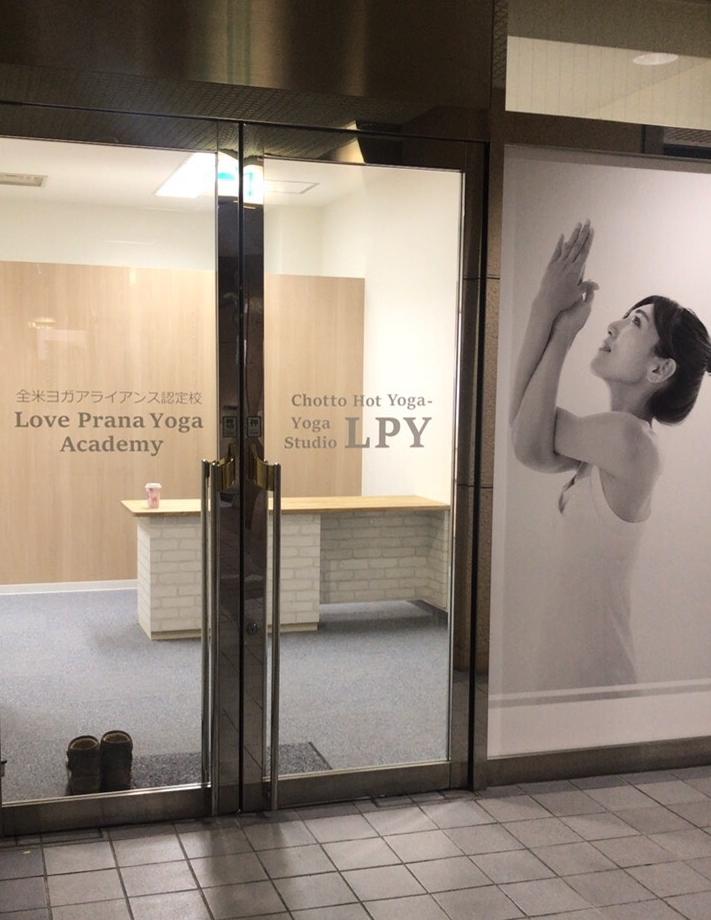 Yoga studio LPY