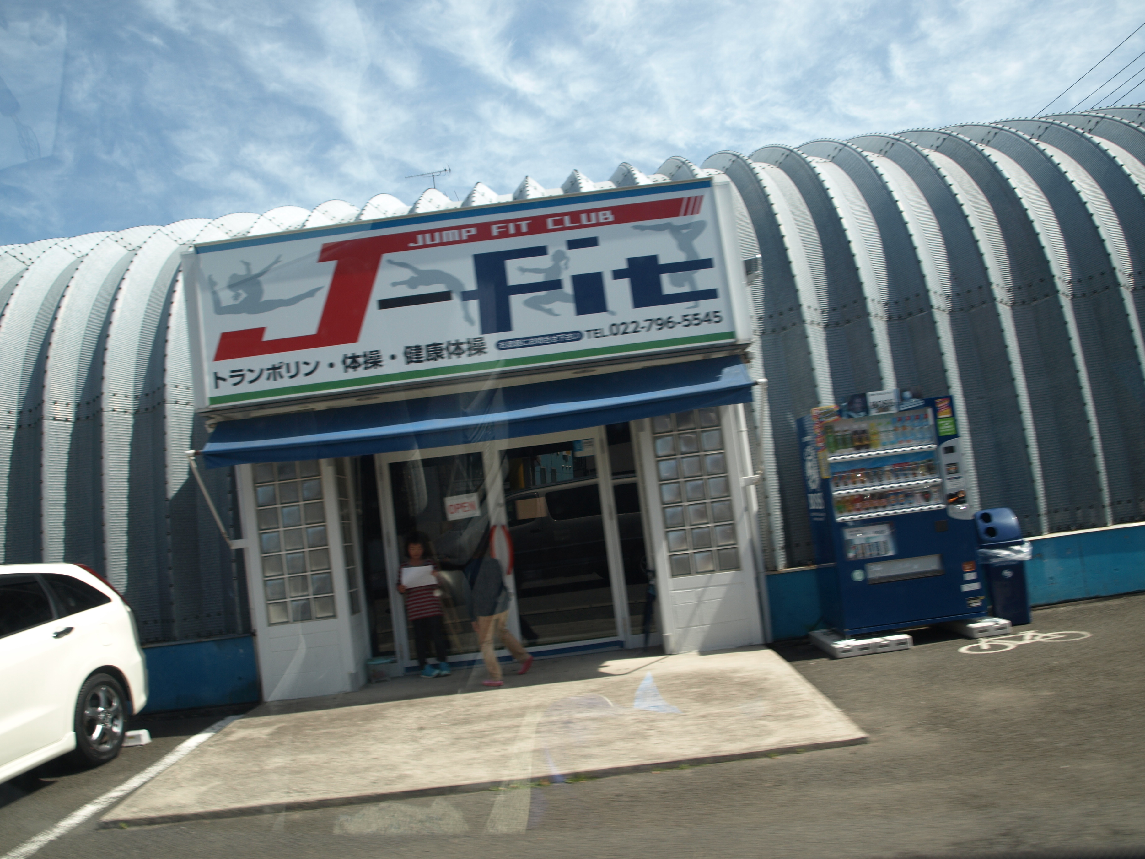 J-Fit