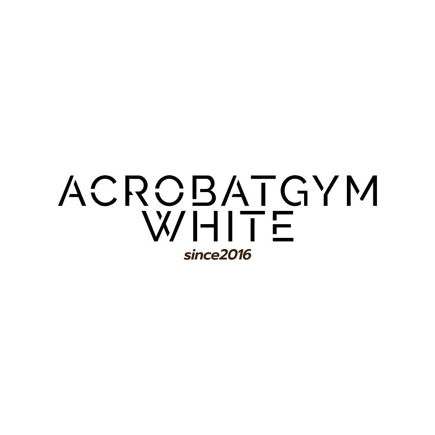 アクロバットジム ホワイト