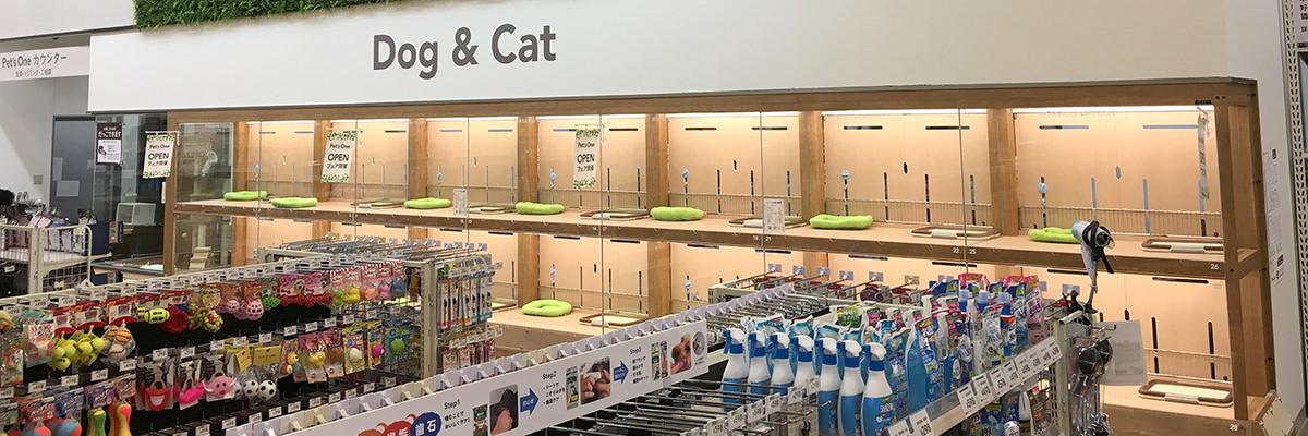 Pet's One-ペッツワン【カインズ白河モール店】