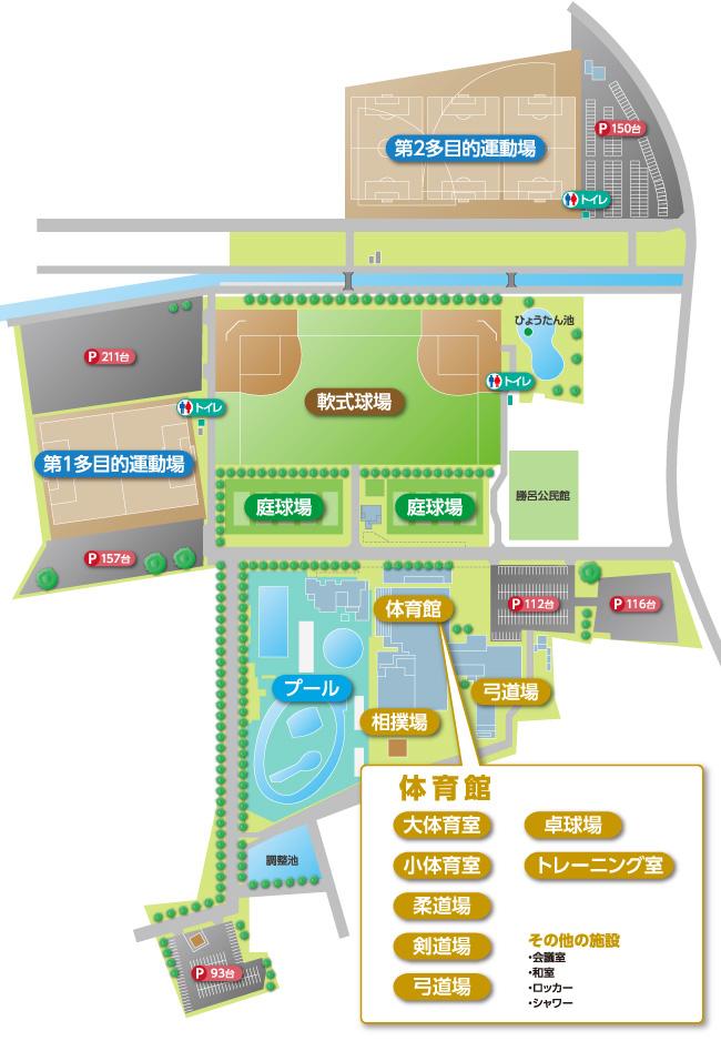 坂戸市民運動公園