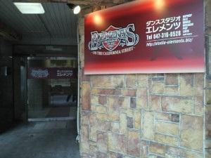 スタジオエレメンツ 本八幡スタジオ