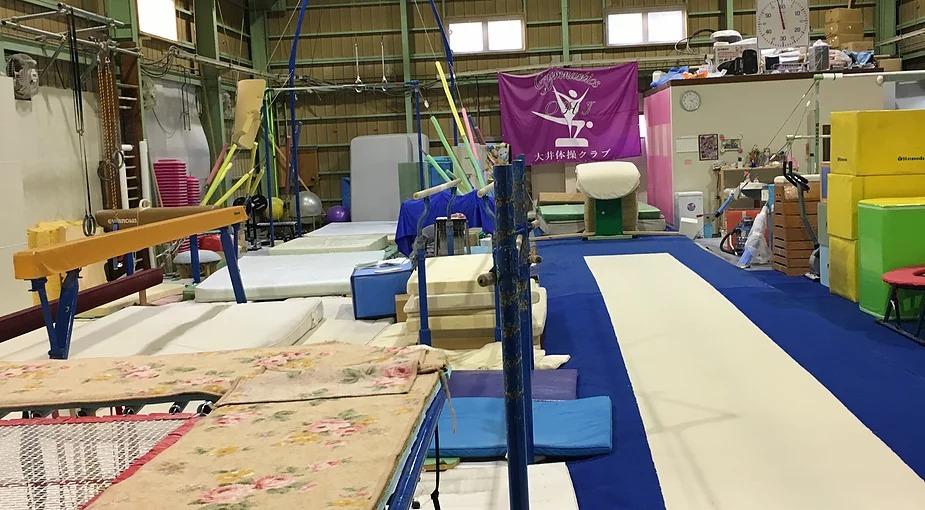 大井体操クラブ