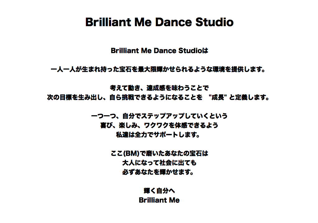 Brilliant Me Dance Studio