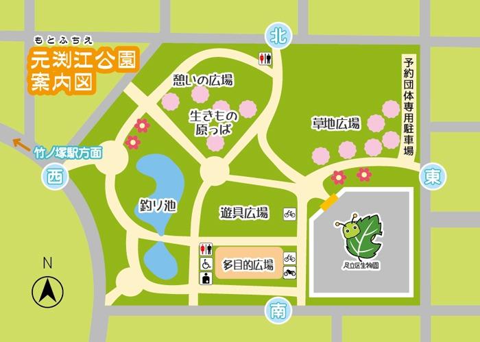 足立区生物園・元渕江公園