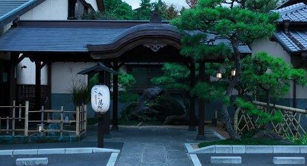 東京前野原温泉さやの湯処