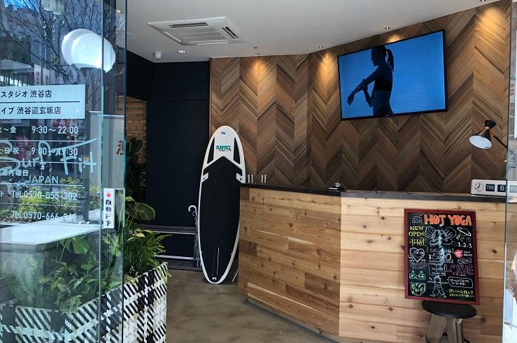 ホットヨガスタジオ loIve(ロイブ)渋谷道玄坂店