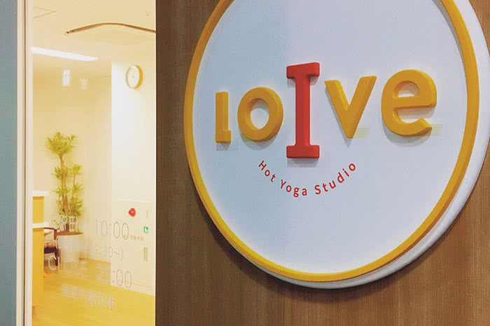 ホットヨガスタジオ loIve(ロイブ)水戸店