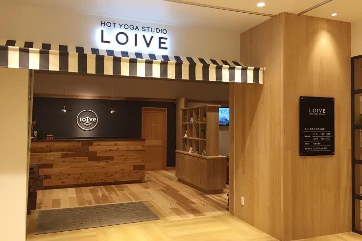 ホットヨガスタジオ loIve(ロイブ)小山店
