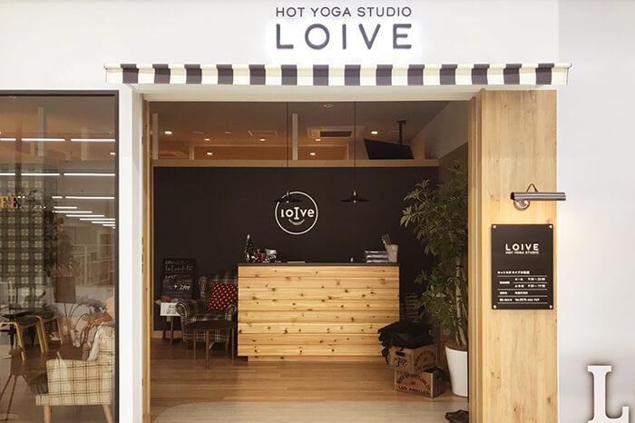 ホットヨガスタジオ loIve(ロイブ)小松店