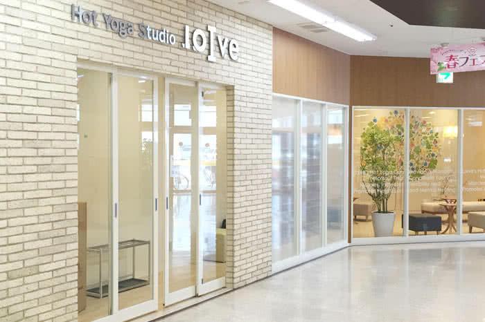 ホットヨガスタジオ loIve(ロイブ)長野店