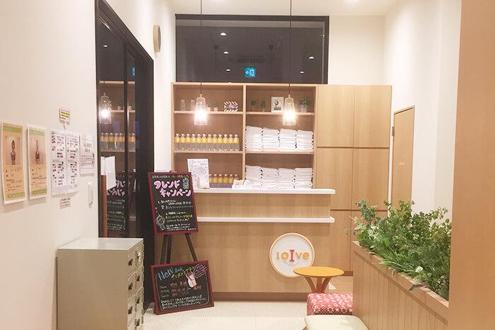 ホットヨガスタジオ loIve(ロイブ)富山店