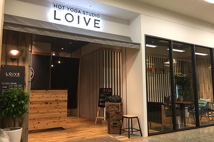 ホットヨガスタジオ loIve(ロイブ)長久手店
