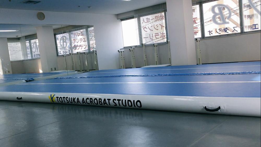 大和トリッキング教室『東戸塚スタジオ』
